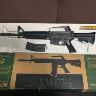Colt  XM177E2 オートマチック電動エアガン 特別価格‼️