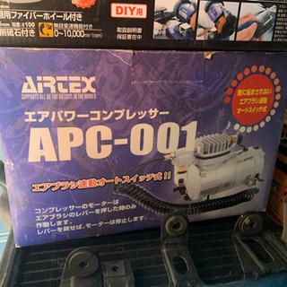 APC-003 エアーコンプレッサー エアテックス