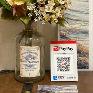 お支払い方法と料金について