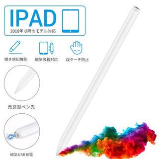 新品 タッチペン iPad ペン