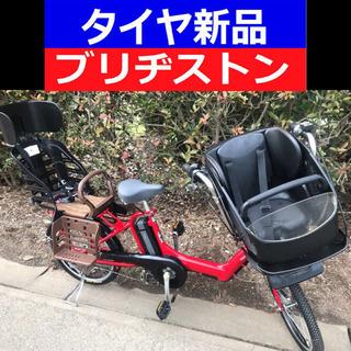 ❤️C02S電動自転車V79H💙ブリジストンアンジェリーノ💛20...