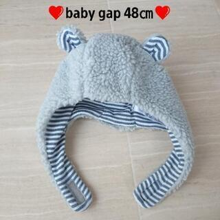 babygap 帽子  サイズ48㎝ 12~18mouths