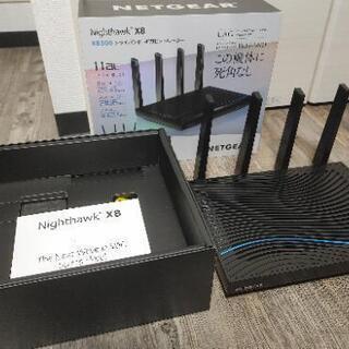 Netgear R8500 無線LAN ルーター
