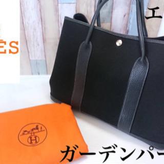 極美品 保存袋付き ★HERMES★(エルメス)ガーデンパーティ PM