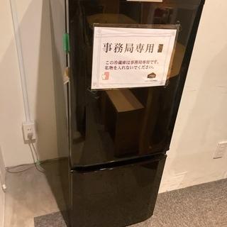 三菱製 ノンフロン冷凍冷蔵庫 146L 2012年製 MR-P1...