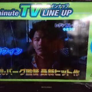 三菱 32インチテレビ