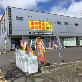 未経験者歓迎!!【時給870円~】リサイクルショップスタッフ募集