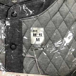 新品 定価5000円!紳士用 メンズ パジャマ 部屋着 寝間着 Mサイズ ゆったりサイズ キルト 胸囲84~92cm 寝具 − 福井県