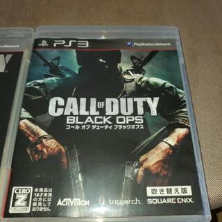 PS3 4本セット