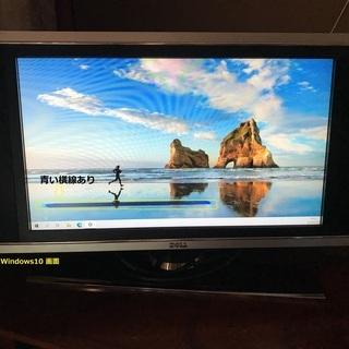 ★DellW2306C ワイド LCD モニタ(テレビ機能付き)...