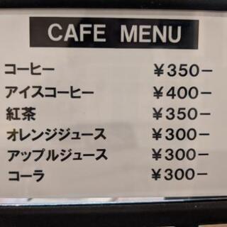 一日組数限定!人数制限アリ!カフェスペース貸切営業!