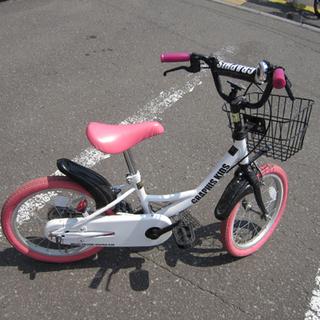 子ども用自転車 16インチ 鍵なし 白×ピンク 子供用 札幌 東区
