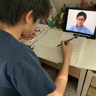 【夏の応援キャンペーン】体験授業0円!オンライン家庭教師GIPS...