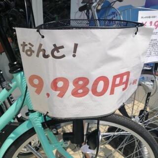 自転車でコロナ対策いかがですか?バス代より安いかも?