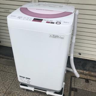 #3933 シャープ全自動洗濯機 穴なし槽 6kg ピンク ES...