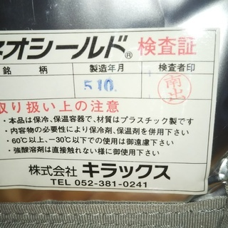 🌼保冷保温ボックス    食材安全野外バーベキュー