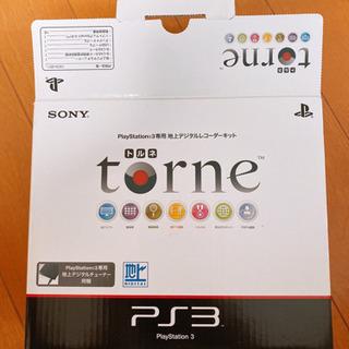 torne(新品)