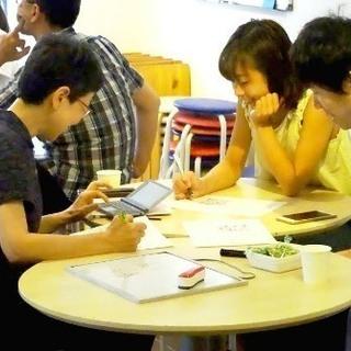 中国語ボランティアインストラクター募集