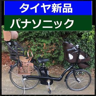 ✴️✴️タイヤ新品✳️✳️R2E 電動自転車 I13N☯️☯️パ...