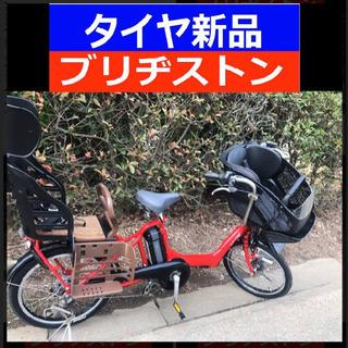 ✴️✴️タイヤ新品✳️✳️R02E 電動自転車 I79N☯️☯️...