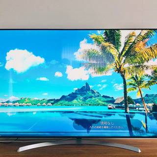 大型テレビ LG60型テレビ 各種コード付き