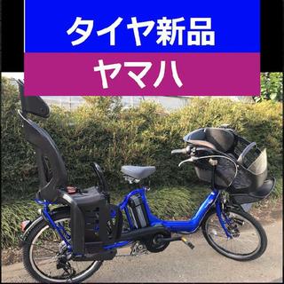 ✴️✴️タイヤ新品✳️✳️R02E 電動自転車 I91N☯️☯️...