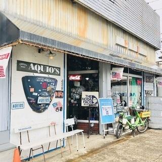 AQUIO'S(アキオーズ)    〜街で『1番外に出づらいお店』〜