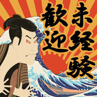 【神戸市西区】週払い可◆未経験OK!寮完備◆油圧ポンプの製造
