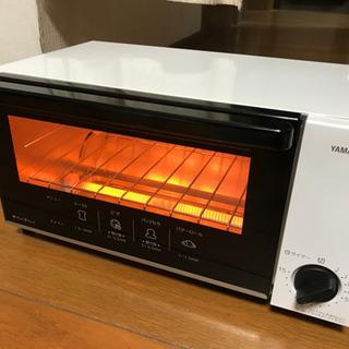 [山善] オーブントースター タイマー15分 ベル付き ホワイト...
