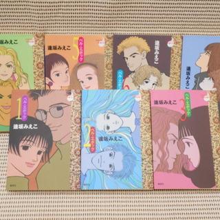 ベル・エポック [文庫コミック] コミック 全7巻完結セット