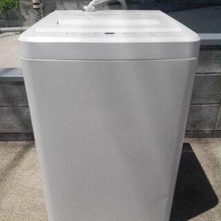 無印良品 全自動洗濯機AQW-MJ45 4.5L 12年製 配送無料