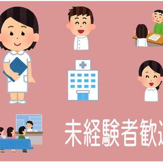 病院での受付スタッフ(4D058)【施設案内や手続き説明な…