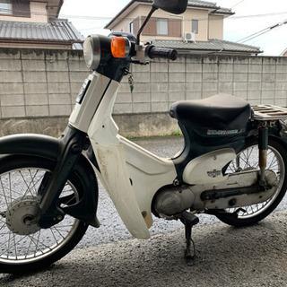 不動車 ホンダ C50 カブ