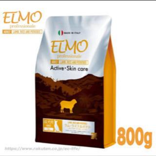 800g ×3袋 【成犬用】ELMO  ラム・ライス&ポテト