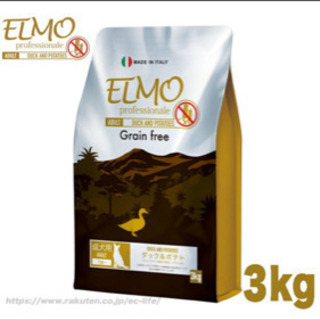 3キロ 【成犬用】ELMO  ラム・ライス&ポテト