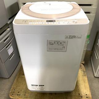 洗濯機 7kg シャープ 2016年 内部クリーニング済み