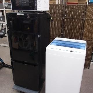 三菱冷蔵庫 Haier洗濯機 山善電子レンジの 3点セット