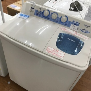 二層式洗濯機 TOSHIBA