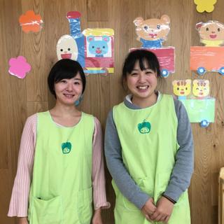 【綱島】【 新規オープン♪ 】 子供が好きな方歓迎 ! 駅…