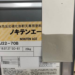 ★日本ペイント塗料★ペンキ★