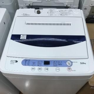 洗濯機 YAMADA 2015年 5.0kg