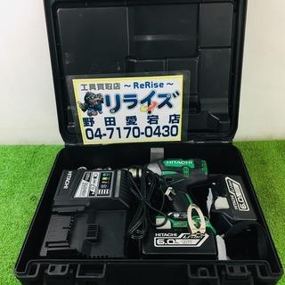 日立工機 WR18DBDL2 インパクトドライバー【リライズ野田...
