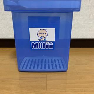 Milton ミルトン専用容器