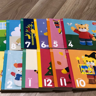 しまじろう 絵本 1、2歳児用 こどもチャレンジぷち