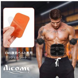 新品★ EMS腹筋交換パッド 全ての通販腹筋ベルトに応用できる