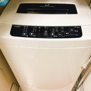 洗濯機(取引成立)