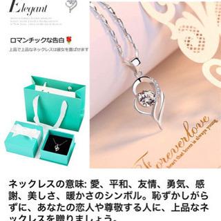 新品★ネックレス 925純銀ペンダント チェン調整 永遠の愛 ギ...
