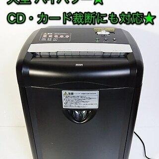 業務用 大型シュレッダー「400-PSD017」CD・DVD・カ...