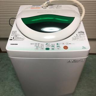 美品!TOSHIBA 2013年製 5kg