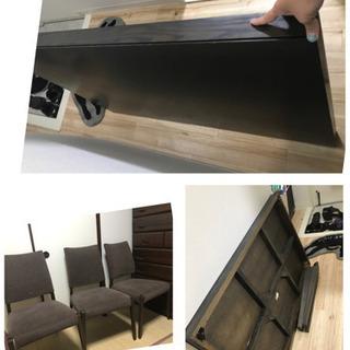 ダイニングテーブルセット椅子3脚